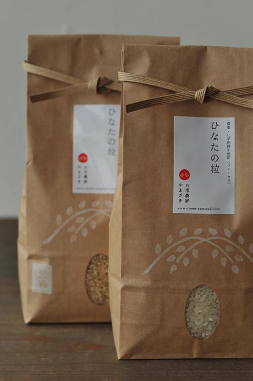 okomeyama_package