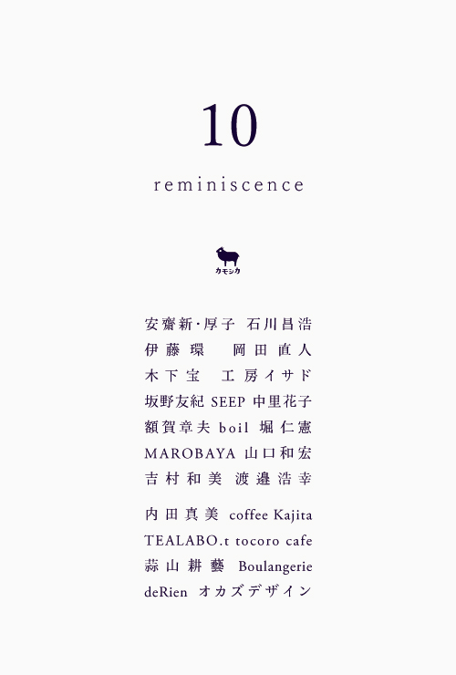 10 reminiscence